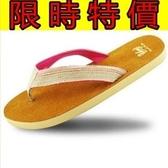 人字拖-熱銷時尚百搭男夾腳拖鞋4色58s32【巴黎精品】