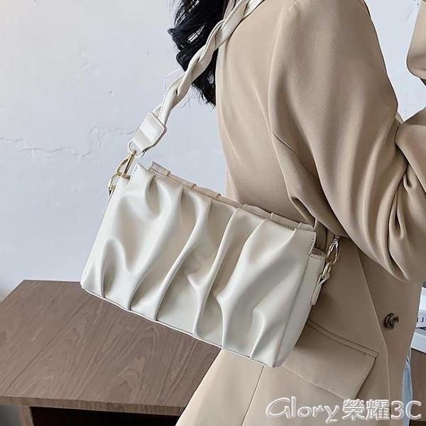 側背包 包包女包2021新款潮時尚百搭側背腋下包韓版網紅斜背小方包  新品新包【99免運】