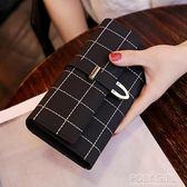 2019新款錢包女長款磨砂日韓大容量多功能三折女式錢夾皮夾手拿包 polygirl