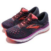 Brooks 慢跑鞋 Transcend 6 黑 紫 避震 輕量鞋面 女鞋 運動鞋【PUMP306】 1202871B080
