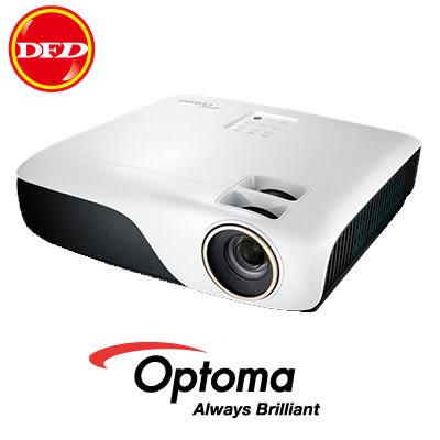 (新雷射免換燈泡)OPTOMA ZH33 FULL HD 家庭劇院 投影機 2.4米100吋 公貨 送100吋手拉布幕