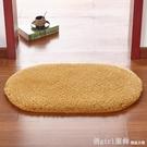 羊羔絨地墊柔軟床邊沙發腳墊浴室門口毯子廚房衛浴衛生間門墊 618購物節 YTL