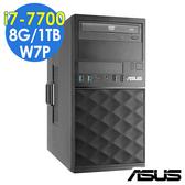 【Win7】ASUS電腦 MD590 i7-7700/8G/1TB/W7P 商用電腦
