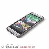 UPTIONTEK - Sandwich Series for HTC ONE(M8) 鐵灰色航太鋁合金保護框