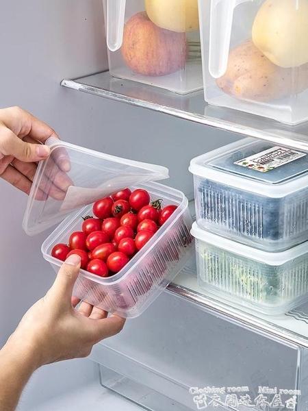 便當盒日本進口瀝水保鮮盒上班族便攜外帶水果便當盒冰箱專用食品收納盒迷你屋 迷你屋 新品