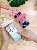 手機防水袋潛水手機套溫泉游泳觸屏oppo蘋果華為手機袋通用防水套 Korea時尚記
