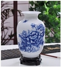 景德鎮陶瓷 釉下青花花瓶家居裝飾B3