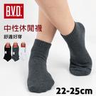 【衣襪酷】中性休閒襪 短襪 船型襪 台灣製 B.V.D.