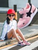 春韓版女童運動鞋兒童鞋子透氣男童鞋中大童休閒網鞋『CR水晶鞋坊』