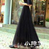 黑色網紗半身裙中長款女甜美高腰a字裙紗裙蓬蓬裙中長裙