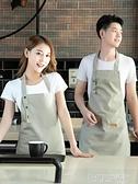 2021新款帆布圍裙女時尚定制奶茶咖啡店工作服家用上班大人廚房男 【優樂美】