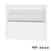 金莎皮面3 5 尺白色床頭片21CS3 384 12