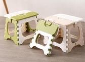 塑膠摺疊凳子簡易椅子成人家用火車馬紮摺疊小板凳戶外便攜釣魚凳ATF 米希美衣