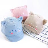 小貓吃魚刺繡遮陽帽 遮陽帽 帽子 防曬帽 童帽 棒球帽