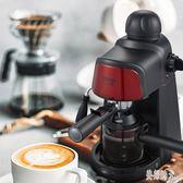 220V咖啡機家用全自動小型蒸汽式意式濃縮半自動打奶泡便攜式煮咖啡壺CC2292『美好時光』
