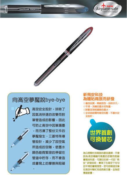 UNI UB-205 0.5mm抗壓鋼珠筆