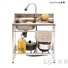 廚房不銹鋼支架盆水槽單槽帶水斗池盆架洗菜洗臉洗碗操作台面架子WD小時光生活館