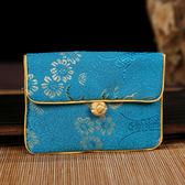 中國風零錢包云錦刺繡盤扣女士卡包小手包特色工藝品送老外禮物