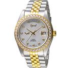 愛其華 Ogival領銜之耀時尚腕錶   303271DMSK