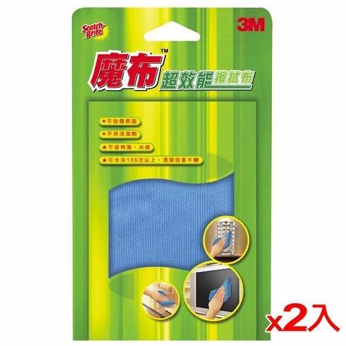 2件超值組3M魔布-超效能擦拭抹布單片30*32cm【愛買】