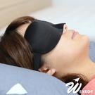 《WEEKEIGHT》3D立體舒適透氣遮光眼罩