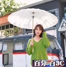 長柄雨傘復古風漢中國風木質直柄傘24骨竹傘黑白男女傘晴雨傘 百分百