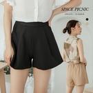 短褲 Space Picnic|後鬆緊雙口袋西裝短褲(預購)【C20063038】