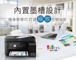 2018年最新機種 EPSON L5190 雙網傳真連供傳真複合機(黑色)(含稅含運)*原廠配送*全新品 含原廠4色墨水