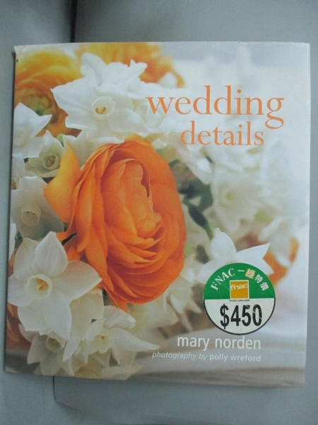【書寶二手書T3/美工_GWC】Wedding details_MARY NORDEN