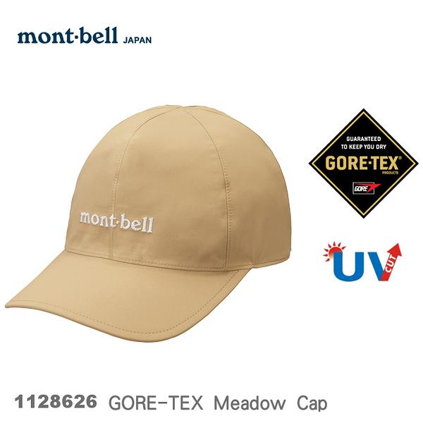 【速捷戶外】日本mont-bell 1128626 Meadow Cap Goretex防水棒球帽(卡其),登山帽 防水帽,montbell