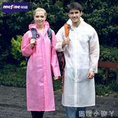 雨衣成人戶外徒步連體透明男女旅游EVA環保時尚長款yuyi雨披 蘿莉小腳ㄚ