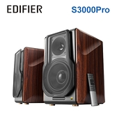 EDIFIER S3000Pro 2.0聲道 藍牙喇叭