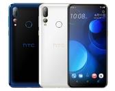 宏達電HTC Desire 19+ 6G/128G 6.2吋三鏡頭智慧機