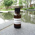 (賦活聖品)EGF生長因子原液-20ml
