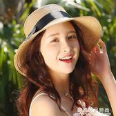 沙灘帽子女夏海邊草帽女夏小清新韓版百搭大帽檐防曬太陽帽女出游