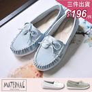包鞋 蝴蝶結文青莫卡辛鞋 MA女鞋 T6...