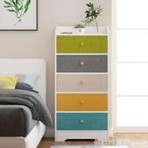 床頭櫃北歐簡約現代床頭收納櫃簡易臥室經濟型小櫃子多功能儲物櫃 俏girl YTL