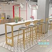 吧台桌 大理石吧台桌家用北歐簡約現代靠牆高腳桌椅組合客廳長條桌子隔斷T