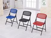 摺疊培訓椅子會議椅簡約休閒椅職員辦公椅電腦椅透氣椅子WY
