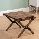 丹大戶外 櫸木小蛋捲桌 胡桃木色 桌子│折疊桌│小桌│餐桌│木桌│露營桌