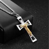 【5折超值價】經典流行歐美風格耶穌十字架造型男款鈦鋼項鍊
