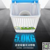 迷你洗衣機XW/先威 單桶迷你洗衣機小型半自動家用單筒兒童洗脫一體帶甩干 igo摩可美家