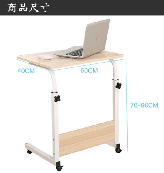 多功能升降桌 懶人悠閒桌 (桌面60x40)