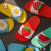兒童拖鞋女童可愛小公主女孩夏室內防滑小孩寶寶男童女寶外穿 町目家