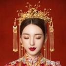 新娘頭飾 秀禾新娘古裝頭飾步搖流蘇中式婚禮結婚大氣秀禾服飾品鳳冠發飾女 韓菲兒