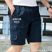 工裝短褲夏季工裝短褲男潮流寬鬆休閒中褲大褲衩外穿大碼純棉中五分褲 快速出貨