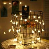 彩燈 水晶球led浪漫裝飾彩燈燈串陽台櫥窗戶外防水圓球燈串閃燈 一件免運