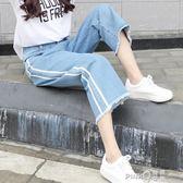 闊腿牛仔褲女春夏高腰2018新款韓版寬鬆百搭學生顯瘦鬆緊腰九分褲 【PINKQ】