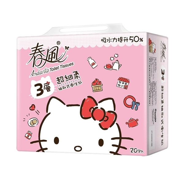 【春風】Hello Kitty 3層抽取衛生紙90抽*20包*3串/箱-箱購