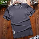 短袖T恤速干t恤男短袖夏季戶外運動打底衫寬鬆大碼體恤透氣超薄冰絲上衣 衣間迷你屋